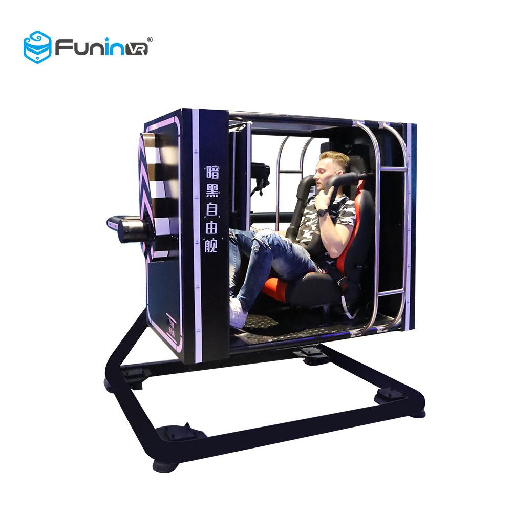 720 Flight Simulator (5)