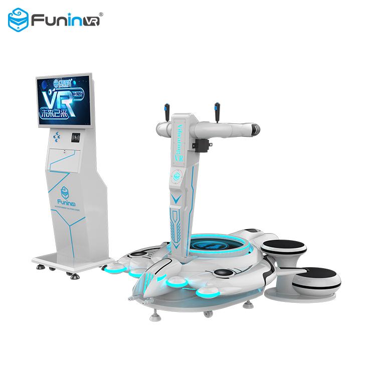 FuninVR 9D Virtual Reality VR Vibrator